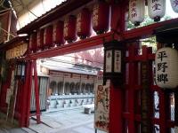 平野区 全興寺