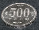 旧500円硬貨 (潜像なし)