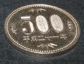 新500円硬貨(潜像あり)