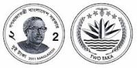 バングラデシュ貨幣 2タカ
