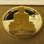立体的な記念貨幣