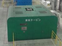 舞洲工場の蒸気タービン