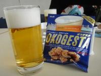 ビールのおつまみに オコゲスタ