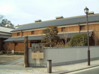 沢の鶴資料館|灘の酒蔵