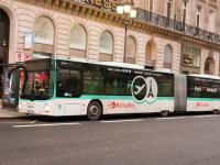 パリのロワシーバス
