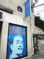 モンマルトル ダリ美術館