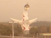 大阪万博の象徴、太陽の塔。