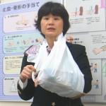 怪我(骨折)の応急処置