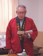相撲甚句の会
