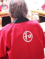 相撲甚句の会 「以和貴」