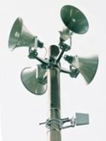緊急地震速報の受信設定
