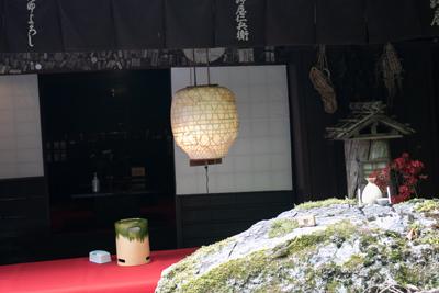 京都平野屋