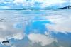 稲佐の浜、ウユニ塩湖のような映り込み